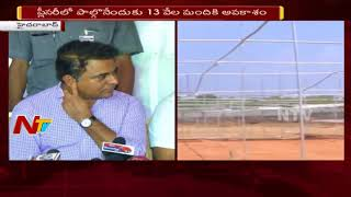 IT Minister KTR Speaks to Media About Telangana Plenary Session 2018 at Kompally || Federal Front
