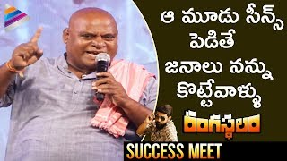Video Ajay Ghosh Powerful Speech | Rangasthalam Vijayotsavam | Ram Charan | Pawan Kalyan | Samantha | DSP MP3, 3GP, MP4, WEBM, AVI, FLV Juli 2018