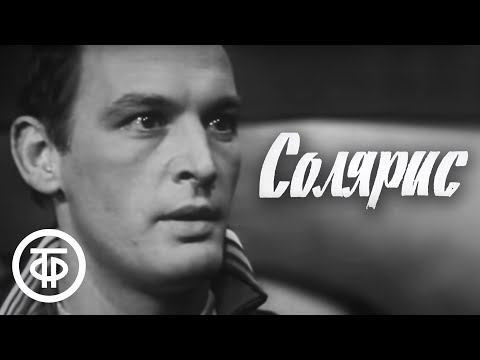 Виктор Зозулин