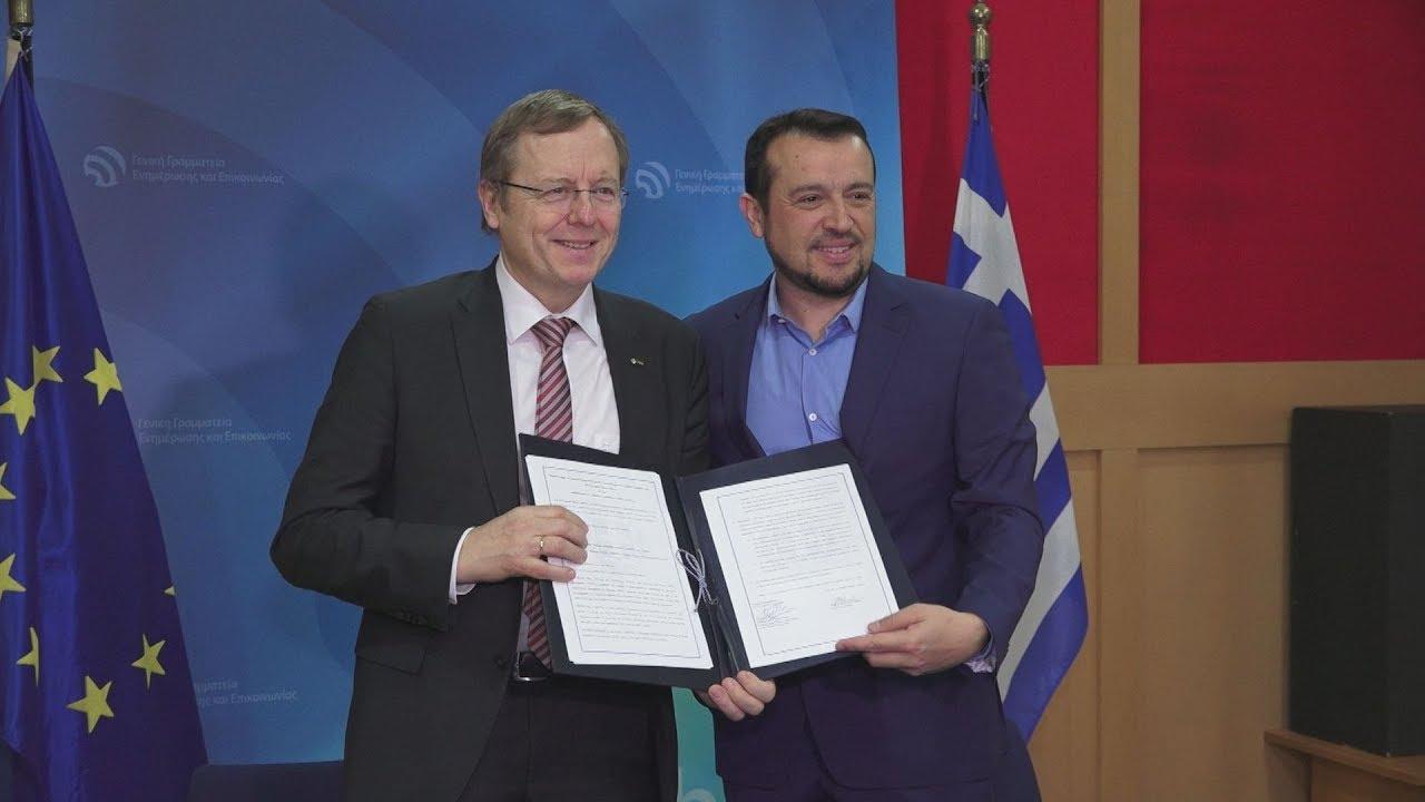 Υπογραφή μνημονίου με τον  Ευρωπαϊκό Οργανισμό Διαστήματος (ESA)