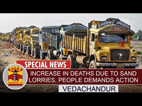Special-News-Increase-in-Deaths-due-to-Sand-Truck-Lorries-People-Demands-Action-Thanthi-TV