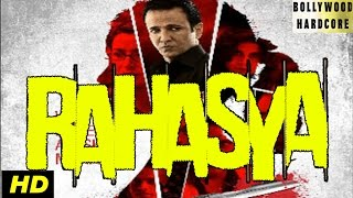 Rahasya Movie 2015 | Kay Kay Menon, Tisca Chopra, Ashish V. | Trailer Launch Event Full Video