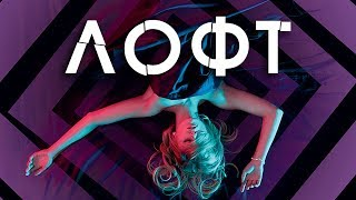 Nonton            Loft  2015                      Hd Film Subtitle Indonesia Streaming Movie Download