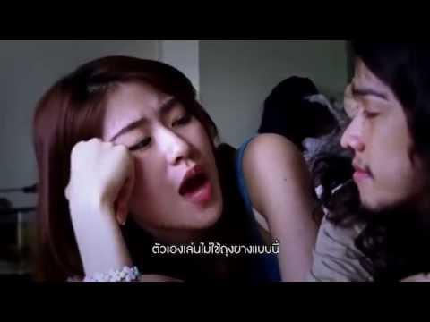 ระยะไหนก็ไม่ปลอดภัย นับหน้า 7 หลัง7 ไม่ใช่วิธีคุมกำเนิด  พูดคุย-ถามปัญหาข้อข้องใจอื่นๆ ได้ที่ talkaboutsex.thaihealth.or.th สายด่วนปรึกษาเอดส์และท้องไม่พร้อม โทร 1663  เซ็กซ์ (ไม่ลับ) กับห้องน้ำ : ถามมา-ตอบไป ห่างไกลโรคทางเพศ คลิก http://www.thaihealthcenter.org/exhibitions/presex