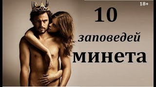 porno-devushka-delaet-parnyu-minet