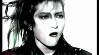 Download Lagu 【音楽】AION   愛音   AION   1992) Mp3
