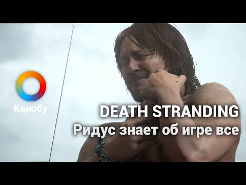 HYPE NEWS [29.01.2018]: Норман Ридус снова говорит о Death Stranding, а Epic закрывает Paragon.