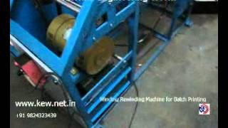 KEW Doctoring Rewinding Machine with Inkjet Printer