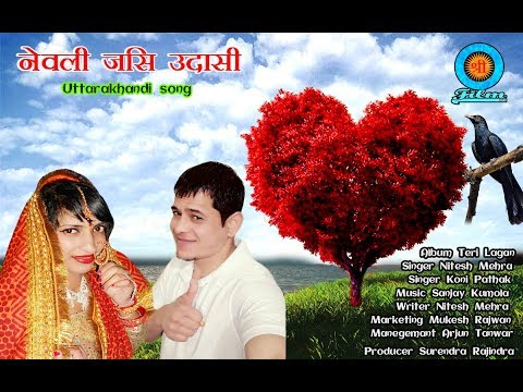 Video Latest Kumaoni Songs 2017 | Nevli Jesi Udasi | Nitesh Mehra & Koni Pathak|Shree Film Arts download in MP3, 3GP, MP4, WEBM, AVI, FLV January 2017