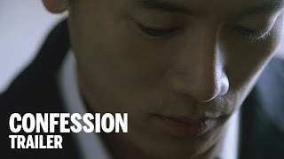 Nonton Confession Trailer   Festival 2014 Film Subtitle Indonesia Streaming Movie Download