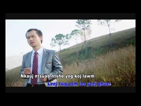 Ntxhais Nkauj Ntsuab   Lee Kong Xiong (видео)