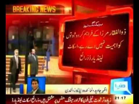 Video Bad News For PTI, PML -N, PPP, JI, ANP, Palejoes, LYARI Gangsters, etc. download in MP3, 3GP, MP4, WEBM, AVI, FLV January 2017