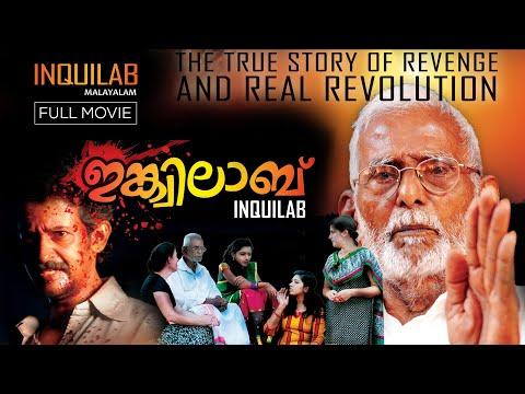 Inquilab Full Movie | ഇൻക്വിലാബ്