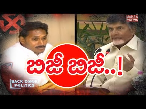 Chithoor Politicians Starts Election Campagin to Attract Voters | BACKDOOR POLITICS | Mahaa News