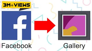 Video How to download facebook videos to gallery | Easy Fb Video Downloder | Hindi | MP3, 3GP, MP4, WEBM, AVI, FLV Juli 2018