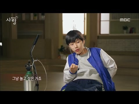 [LOVE 2017] - 학교에 가는 것만으로도 좋은 성준이 20170529