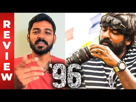 96 Movie Review by Maathevan | Vijay Sethupathi | Trisha | MR