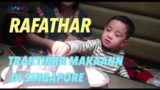 Video RAFATHAR BAYARIN MAKAN DI SINGAPORE #DAILYRAFATHAR MP3, 3GP, MP4, WEBM, AVI, FLV April 2019