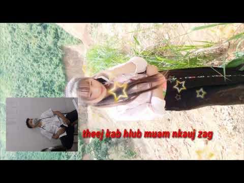 Hlub ib ntxee ntuj (видео)