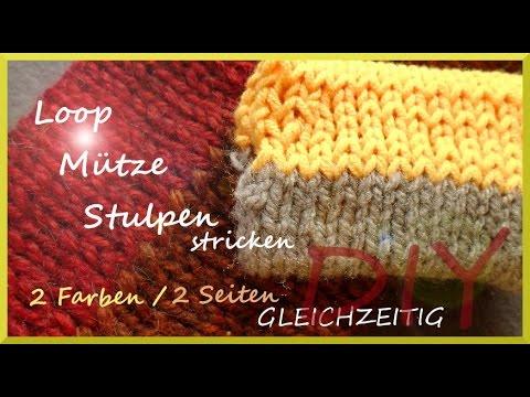 Loop – Mütze- Stulpen stricken / 2 Farben & 2 Seiten GLEICHZEITIG (+ Maschenstich)