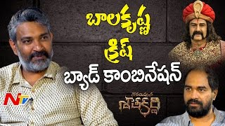 Krish With Balakrishna is a Bad Combination says Rajamouli | Gautamiputra Satakarni