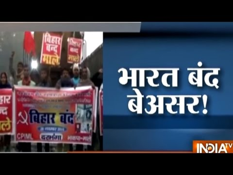 Bharat Bandh: Most of the India Unaffected as Opposition Calls 'Bharat Bandh'