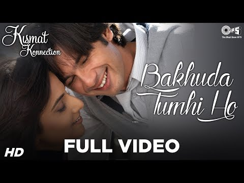 Bakhuda Tumhi Ho