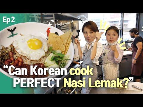 To make perfect Nasi Lemak for Korean people! |Nasi Lemak Stall in Seoul EP2