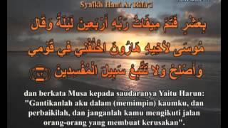 Tilawatil Qur'an Surat Al A'raf 139 - 144