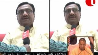 Dharm Singh Saini BJP  State Minister Independent ChargeUttar Pradesh  Yogi Gov