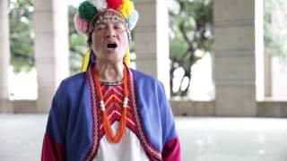歌謠篇   鄒語 10'ananasi'anane 鄒族女孩《傳唱篇》