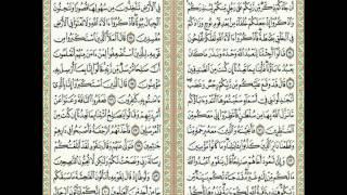 007 Al-A'raf by Sheikh Sudais