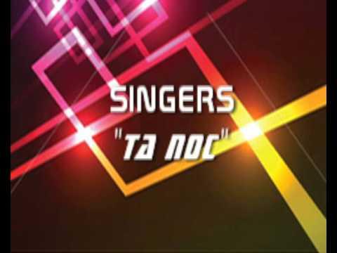 SINGERS - Ta noc (audio)