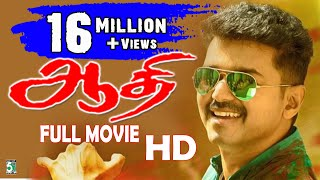 Video Aathi Full Movie HD Quality | Vijay | Trisha |  Vidyasagar MP3, 3GP, MP4, WEBM, AVI, FLV Juni 2018