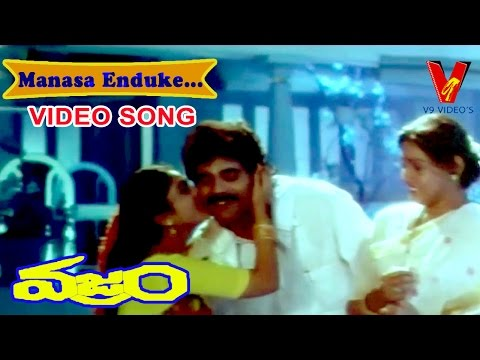MANASA ENDUKE VIDEO SONG |VAJRAM | TELUGU MOVIE |NAGARJUNA| ROJA | K. VISHWANATH| INDRAJA| V9 VIDOES