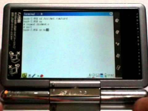 SHARP Zaurus SL-C1000 running NetBSD/zaurus