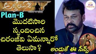 Video Chiranjeevi Response On Agnyaatavaasi Movie | Pawan Kalyan Agnyaatavaasi Movie | Film Mantra MP3, 3GP, MP4, WEBM, AVI, FLV Januari 2018