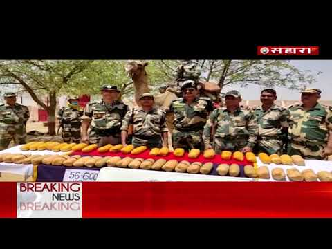 BSF foiled attempt of Pak smugglers to push contraband into India