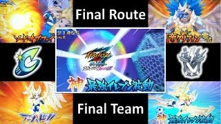 Inazuma Eleven GO 3 Galaxy : VS L5 Heroes (Level 99 Battle Part 42)