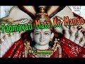 Padmavati Mata Ko Manao | Jain Bhajan | Hemlata