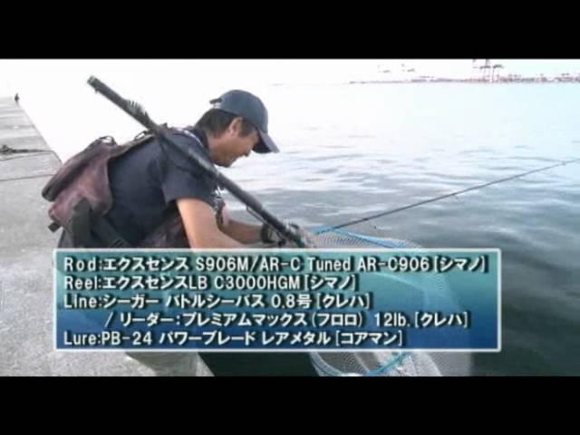 COREMAN lures CORE! Vol.4 - Saltwater Fishing JAPAN