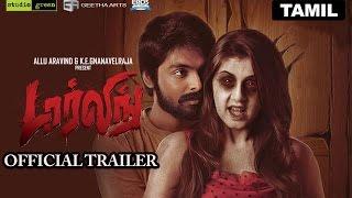 Darling Official Trailer   G  V  Prakash Kumar  Nikki Galrani  Tamil