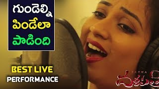Video శ్రేయ ఘోషల్ గుండెల్ని పిండేలా పాడింది    Shreya Ghoshal Live Song Performance - Latest Telugu Movie MP3, 3GP, MP4, WEBM, AVI, FLV Oktober 2017