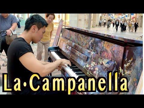 ふみ ストリート ピアノ