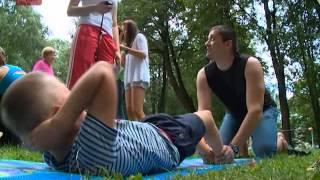 В рамках Дня физкультурника в Великом Новгороде прошли соревнования и мастер-классы
