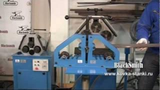 Трубогиб профилегиб MTB30-40, MTB30-50 Blacksmith