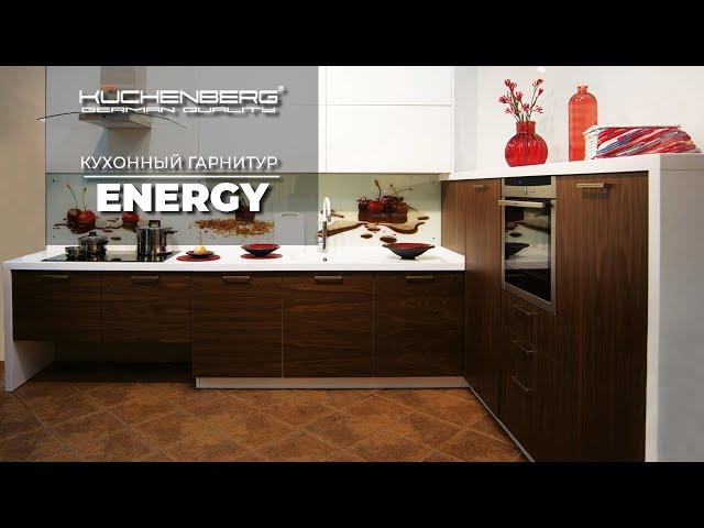 Kuchenberg Energy Palisander