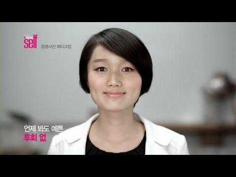 韓國女孩-化妝技巧(證件照妝)-女生必看@@