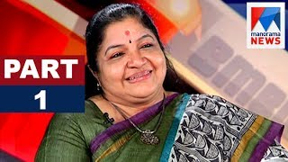 K S Chithra in Nere Chowe - Part 1  Old episode The official YouTube channel for Manorama News. Subscribe us to watch the ...