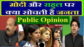 Video Amar Singh V/s Shehzad Poonawalla दो शेर एकसाथ Live Debate में MP3, 3GP, MP4, WEBM, AVI, FLV Oktober 2018